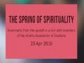 Dear Youth, Make Full Use of the Spring of Spirituality | Imam Sayyid Ali Khamenei | Farsi sub English