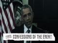 Confessions of the Satan | Leader of the Muslim Ummah | Farsi & English