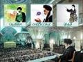 [Speech] Leader Ayat. Khamenei | 27th Demise Anniversary Of Imam Khomeini - 3 June 2016 - Farsi