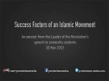 Success factors of an Islamic Movement | Imam Sayyid Ali Khamenei | Farsi sub English