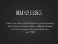 Deathly Silence | Leader of the Muslim Ummah | Farsi sub English