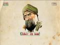 Unvirtuous Elites   (1) Zubair ibn Awam   Farsi & English