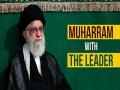 Muharram With The Leader | Breathtaking moments | Farsi sub English