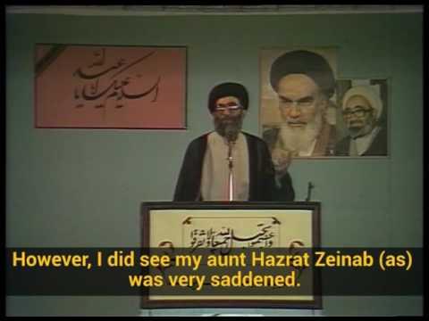 Imam Hossein (A) and Hazrat Zaynab (A) conversing on the eve of Ashura - Farsi sub English