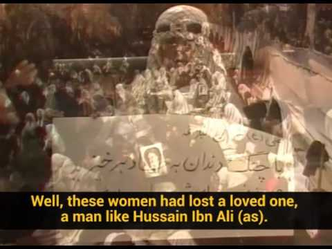 Eulogy on the afternoon of Ashura, narrated by Ayatollah Khamenei - Farsi sub English