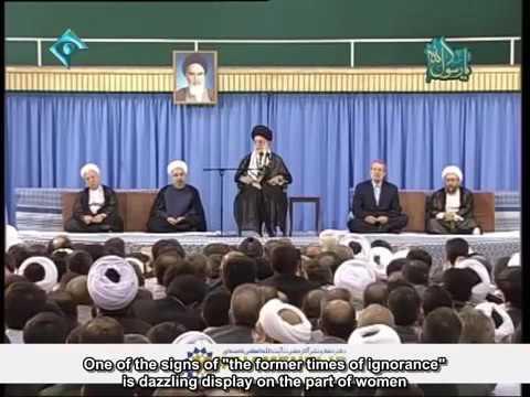 Imam Khamenei: Prophet (PBUH) rose to destroy the same Ignorance of Western politics - Farsi sub English