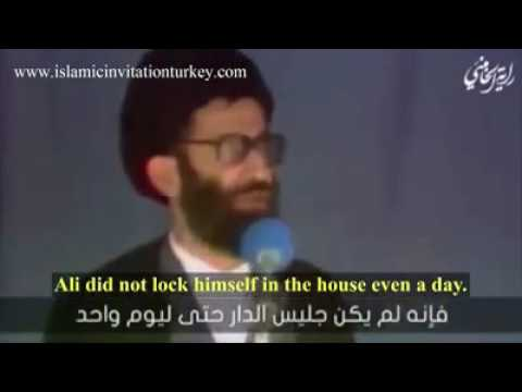 Ayatollah Khamenei: Imam Ali did not lock himself in the house! - Farsi sub English