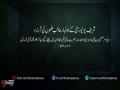 شریف یونیورسٹی کے ہونہار طالب علموں کی آرزو - Farsi Sub Urdu