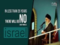 NO israel in less than 25 Years | Special presentation | Farsi & English