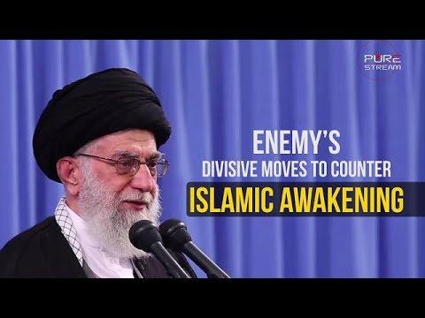 Enemy\'s divisive moves to counter Islamic Awakening | Farsi sub English