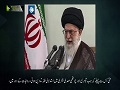 سیاسی فقہ کی بنیادپر نظامِ حکومت صرف امام خمینیؒ نے تشکیل دیا ہے   F