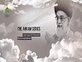 Fast invalidators   The Ahkam Series   Ayatollah Sayyid Ali Khamenei   English