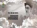 Intention of Fasting & Gum Bleeding   The Ahkam Series   Ayatollah Sayyid Ali Khamenei   Farsi sub English