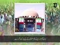 تمام امت اسلامیہ کو عید سعید فطر مبارک ہو | Farsi sub Urdu