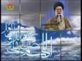 Leader Ayatollah Khamenei on Wahdat - Muslim Unity - Part 1 - Urdu