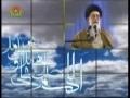 Leader Ayatollah Khamenei on Wahdat - Muslim Unity - Part 2 - Urdu