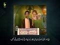 قیام و نہضت امام حسینؑ   Farsi sub Urdu