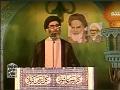 حکومتِ اسلامی کی تشکیل و قیام امام حسینؑ   Farsi sub Urdu