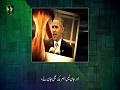 ہم دھمکی کے مقابلے میں دھمکی دیں گے | Farsi sub Urdu