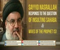 Sayyid Nasrallah responds to the Question of Insulting Sahaba & Wives of the Prophet (S) | Arabic sub Englis