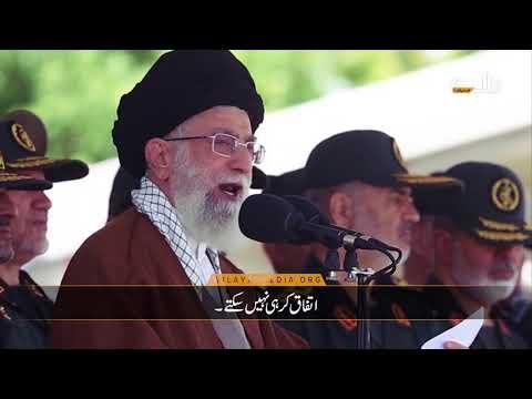 جدید جہالت | Farsi sub Urdu