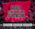 ARBAEEN: International Assembly of Shia Muslims | Farsi Sub English