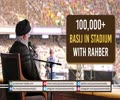 100,000+ Basij in Stadium with Rahber | Glad Tidings | Farsi Sub English