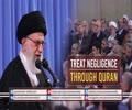 Treat Negligence through Quran   Imam Khamenei   Farsi Sub English