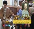 عیسائی شہید، آرمن آودیسیان | ڈاکومنٹری | Farsi Sub Urdu