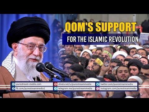 QOM\'s Support for the Islamic Revolution | Farsi Sub English