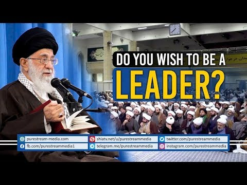 Do you wish to be a LEADER?   Leader of the Muslim Ummah   Farsi Sub English
