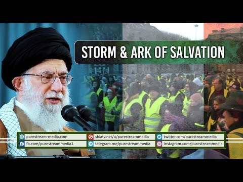 Storm & Ark of Salvation | Leader of the Islamic Revolution | Farsi Sub English