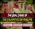 The Real Cause of the Calamities on Muslims | Farsi Sub English