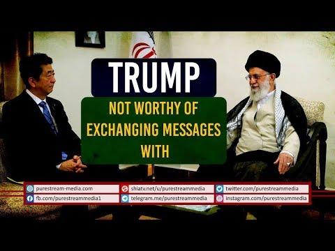 Trump NOT Worthy of Exchanging Messages With | Farsi Sub English