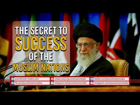 The Secret to Success of the Muslim Nations | Leader of the Muslim Ummah | Farsi Sub English