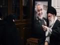 [January 2020] فیلم کامل حضور رهبر انقلاب در منزل سپهبد شهید حاج قاسم سلی