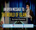An Open Message To The World of Islam By Imam Khamenei | Farsi Sub English
