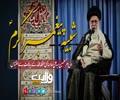 شبیہ پیغمبرِ اکرمؐ | ولی امرِ مسلمین سید علی خامنہ ای | یوم جوان | Fars