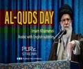 AL-QUDS DAY | Imam Khamenei | Arabic Sub English