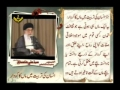 Kalaam e Rahber-e-Moazzam 20-22 Persian Sub Urdu
