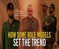 How Some Role Models Set The Trend | Imam Sayyid Ali Khamenei | Farsi Sub English