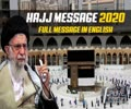MUST WATCH   HAJJ MESSAGE 2020   Full Message in English   English