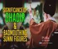 Significance of Ghadir & Badmouthing Sunni Figures | Leader of the Muslim Ummah | Farsi Sub English