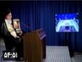[23Aug2020] ارتباط تصویری با جلسه هیئت دولت - Sayyed Ali Khamenei - Farsi