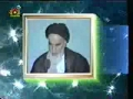 Kalam-e-Noor - 26 - On Ramadan - Urdu