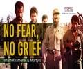 NO FEAR, NO GRIEF | Imam Khamenei & Martyrs | Farsi Sub English