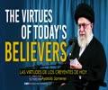Jamenei. La virtud de los creyentes de hoy | Farsi sub Spanish