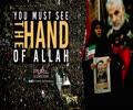 You MUST See The Hand Of Allah | Imam Khamenei | Farsi Sub English