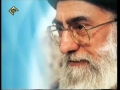Leader Ayatollah Khamenei - Dua In The Month of Ramadan - Farsi