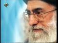 Leader Ayatollah Khamenei - Dua In The Month of Ramadan - Farsi